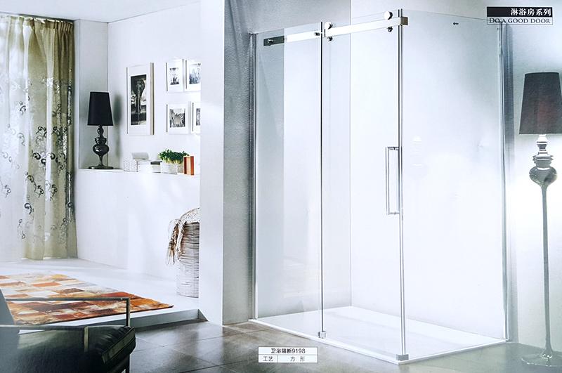 卫浴隔断9198
