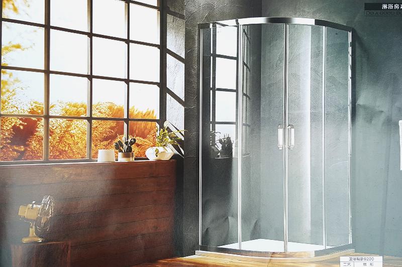 卫浴隔断9200